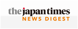 The Japan Times NEWS DIGEST